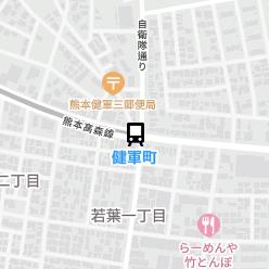 健軍町駅の周辺地図