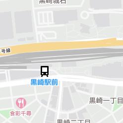 黒崎駅の周辺地図