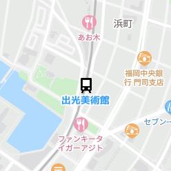 出光美術館駅の周辺地図