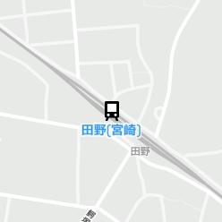 田野(宮崎)駅の周辺地図
