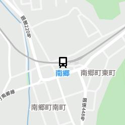 南郷駅の周辺地図