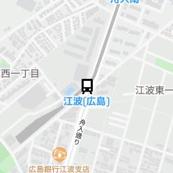 江波(広島)駅の周辺地図