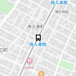 舟入幸町駅の周辺地図