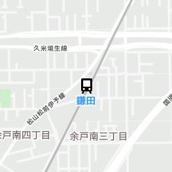 鎌田駅の周辺地図