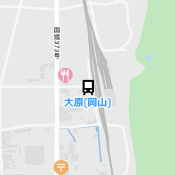 大原(岡山)駅の周辺地図