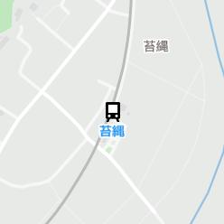 苔縄駅の周辺地図