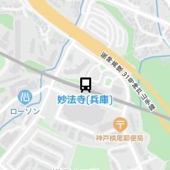 妙法寺(兵庫)駅の周辺地図