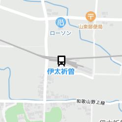 伊太祈曽駅の周辺地図