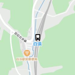 白浜駅の周辺地図