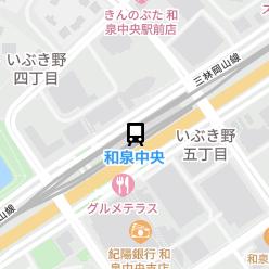 和泉中央駅の周辺地図