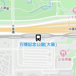 万博記念公園(大阪)駅の周辺地図
