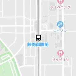 畝傍御陵前駅の周辺地図