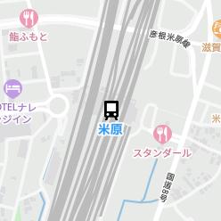 米原駅の周辺地図