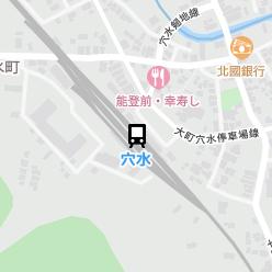 穴水駅の周辺地図