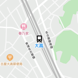 大高駅の周辺地図