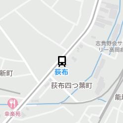 荻布駅の周辺地図