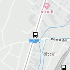 新能町駅の周辺地図