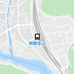 飛騨金山駅の周辺地図