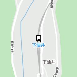 下油井駅の周辺地図