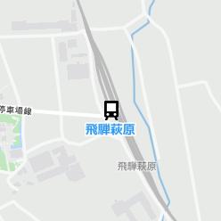 飛騨萩原駅の周辺地図