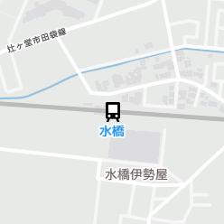 水橋駅の周辺地図
