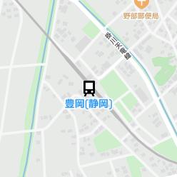 豊岡(静岡)駅の周辺地図