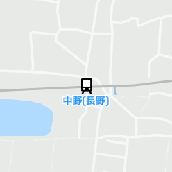 中野(長野)駅の周辺地図