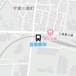 岳南原田駅の周辺地図