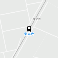 東光寺駅の周辺地図