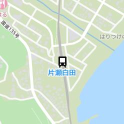 片瀬白田駅の周辺地図