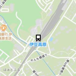 伊豆高原駅の周辺地図