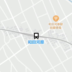 和田河原駅の周辺地図