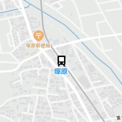 塚原駅の周辺地図