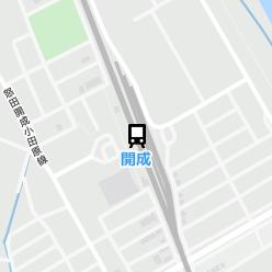 開成駅の周辺地図