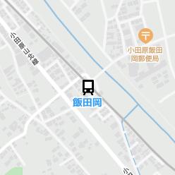 飯田岡駅の周辺地図