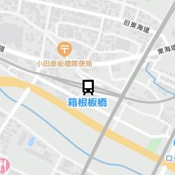 箱根板橋駅の周辺地図