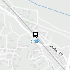 穴部駅の周辺地図