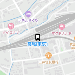 高尾(東京)駅の周辺地図