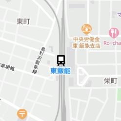 東飯能駅の周辺地図