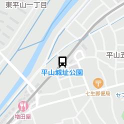 平山城址公園駅の周辺地図