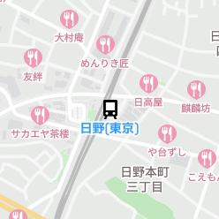 日野(東京)駅の周辺地図