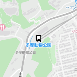 多摩動物公園駅の周辺地図