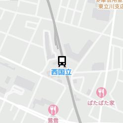 西国立駅の周辺地図