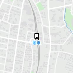 堀米駅の周辺地図