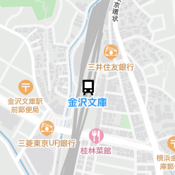 金沢文庫駅の周辺地図