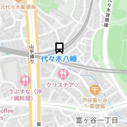 代々木公園駅の周辺地図