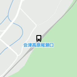 会津高原尾瀬口駅の周辺地図
