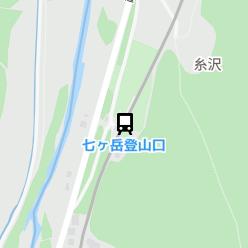 七ヶ岳登山口駅の周辺地図