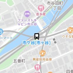 市ケ谷(市ヶ谷)駅の周辺地図