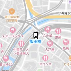 飯田橋駅の周辺地図